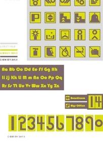绿色常见标志和数字
