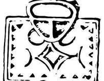 中国古典图案-三角形和几何形构成的方形图案