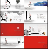 红色封面水墨风商业画册设计模板CDR矢量文件