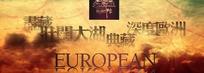 欧洲印象-european
