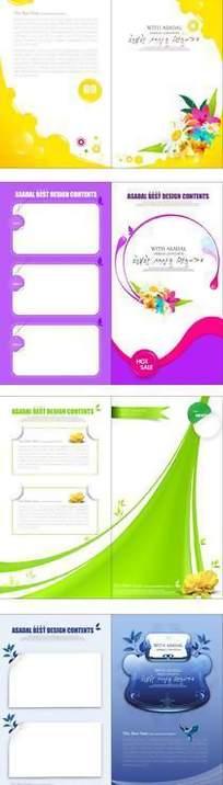 黄色、紫色、绿色、蓝色底纹背景设计模板