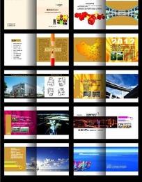 2012最新画册版式设计模板CDR