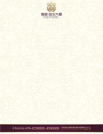 贵港地王大厦便签纸设计模板