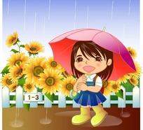 下雨撑着伞的小女孩