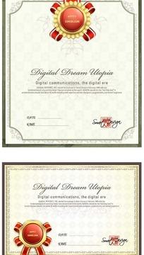 精美欧式荣誉证书模板