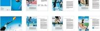 简洁体育运动宣传画册模版