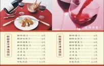 西餐厅鲜榨果汁饮品价格单设计图片