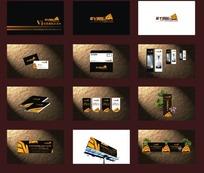 大气严谨的金国际logo及VI应用设计