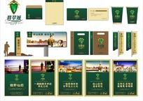 绿色主色典雅的翡翠城logo及VI应用设计