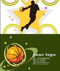 炫动篮球运动元素名片卡片设计模板