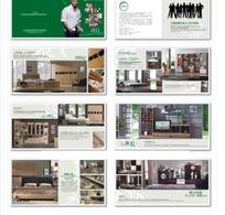 家具宣传单画册设计