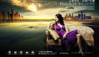 靠在沙发上的紫色礼服美女PSD素材