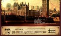 欧洲印象古典欧式风格房地产宣传招贴