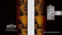 陕西餐饮娱乐管理公司封面设计