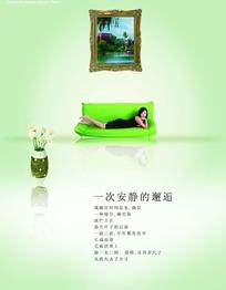 趴在绿色沙发上的美女PSD素材