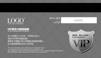 银灰色尊贵VIP卡背面PSD素材