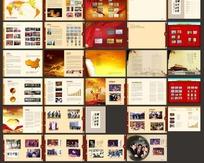 一组企业宣传画册设计PSD素材