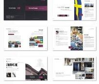 高档企业产品手册模板