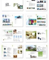 现代风格企业产品手册模板