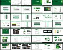 包含标志和挂旗的一套绿色调的VI设计