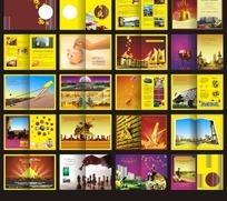 黄色贵气房地产画册