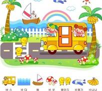 坐在黄色汽车上车伸出头来的男孩和女孩
