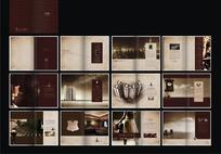 房地产楼书排版设计