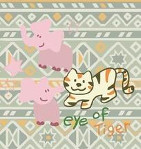小花猫和两只大象