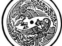 古代圆形鸟兽瓦当图案