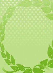 绿色树叶清新底纹背景