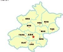 北京市区级矢量图