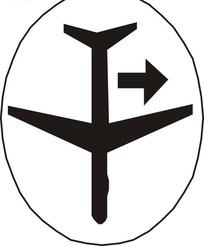 飞机向右飞行标志