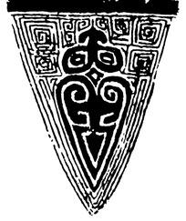 中国古典图案-回纹卷曲纹构成的斑驳的三角形图案