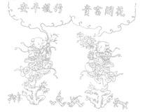 手绘花开富贵竹报平安年画