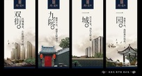 中国风房地产海报设计