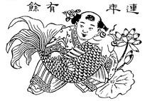 矢量手捧鱼儿的人物插画图形