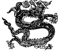 矢量中国古代龙形插画图形