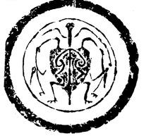 中国古代拓印瓦当图案-龟蛇燕纹瓦当图案