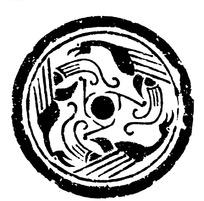 中国古代拓印瓦当图案-汉代三鹤纹瓦当图案