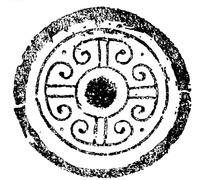 中国古代拓印瓦当图案-羊角卷云纹瓦当拓片