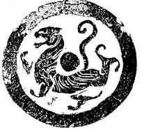 中国古典拓印瓦当图案-白虎纹瓦当图案