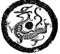 中国古典拓印瓦当图案-青龙纹瓦当图案