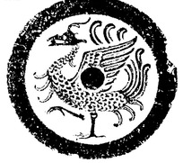 中国古典拓印瓦当图案-朱雀纹瓦当图案