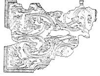 回纹边框和曲线绕叠纹卷云纹构成的残片图案