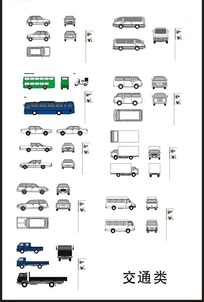 vi交通类素材