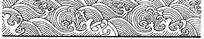 传统黑白海浪底纹纹样矢量素材