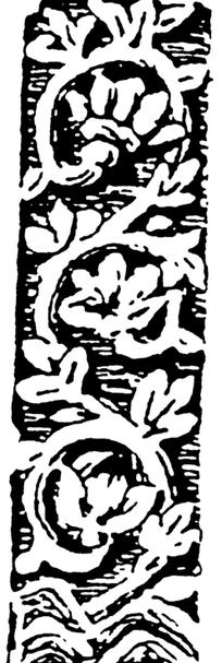 中国古典矢量花纹素材