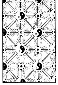 太极阴阳鱼和云纹构成的对称方形背景图案