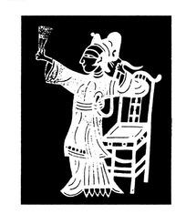 刻纸图案—椅子边看书的古代人