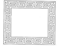 方形的回纹边框线描图